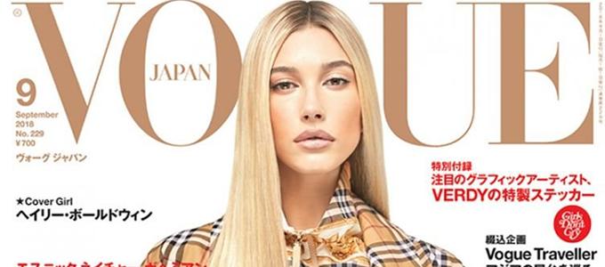 Hailey Baldwin estampa capa da Vogue Japão de Setembro 2018